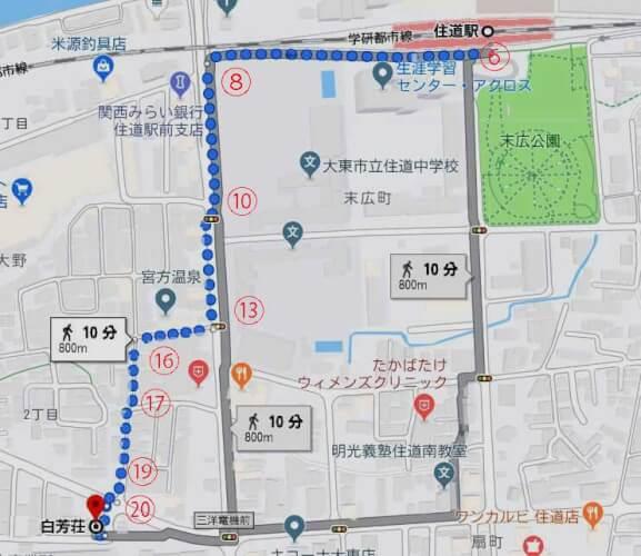 不定愁訴専門整体院freely 住道駅からの地図